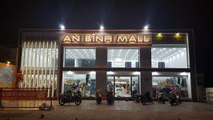 An Bình Mall - longhaidigi.com